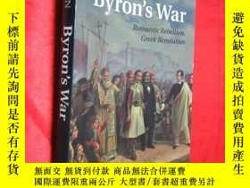 二手書博民逛書店Byron s罕見War: Romantic Rebellion