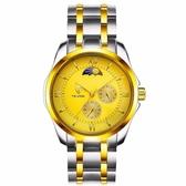 機械手錶 全自動機械男士手錶多功能月相防水小秒盤手錶3
