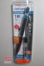 ZEBRA 斑馬 DELGUARD 不易斷芯自動鉛筆 秋季限定版 藍色碳纖維紋 (0.5mm)
