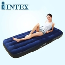 INTEX68950 原廠單人略小充氣床76*191*22cm送修補貼絨面床墊空氣床墊 露營氣墊床飯店居家加床