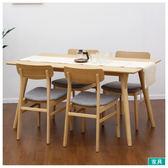◎木質餐桌椅五件組 FILLN3 LBR 75cm NITORI宜得利家居