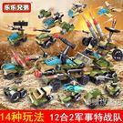 積木兼容積木男孩子6拼裝玩具7坦克飛機軍事8兒童益智禮物10警察