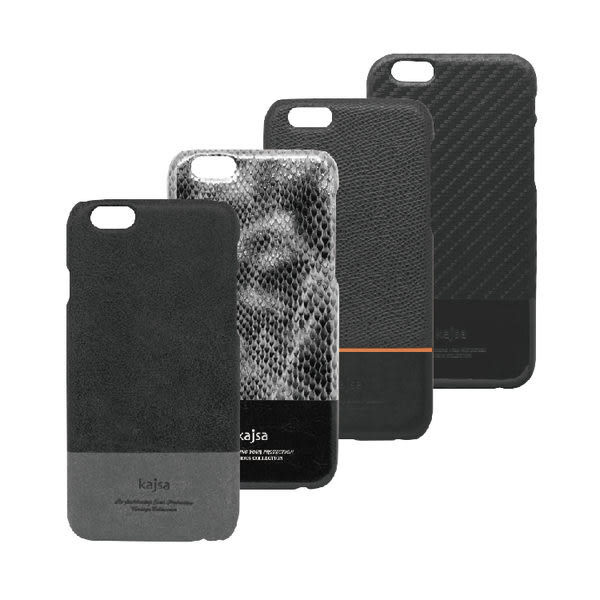 Kajsa Premier iPhone6/6s(4.7) 黑曜尊爵皮殼