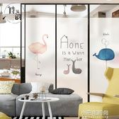 窗貼 靜電磨砂窗花浴室衛生間推拉門貼透光不透明防水窗戶玻璃貼紙貼膜igo『小宅妮時尚』