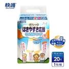 【快護】日本進口 輕薄敢動防漏成人復健四角尿褲L-XL(20片/包)