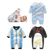 長袖 兔裝  寶寶連身衣/兔裝/童裝 LZ4437 好娃娃