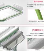 k玻璃飯盒分隔微波爐專便當盒用分格保鮮盒