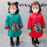 女童長袖旗袍秋冬夾棉兒童唐裝旗袍洋裝風表演服中式紅禮服 LN545 【雅居屋】