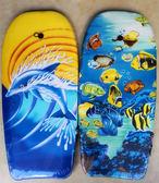 沖浪板水上趴板成人沖浪板自由泳打水板浮力泡沫板滑水板   IGO