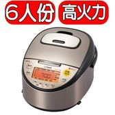虎牌【JKT-S10R】電子鍋