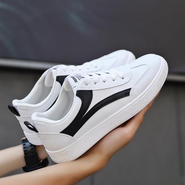 小白鞋男鞋秋季潮鞋韓版潮流帆布鞋夏季男士透氣休閒鞋子男學生小白板鞋 迷你屋