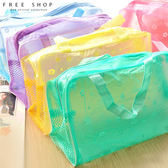 Free Shop 海灘衣物泳装比基尼收納袋海灘小物收納包 透明防水袋 出國旅行必備化妝包【QCDH80002】