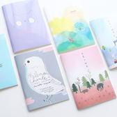 ✭慢思行✭【P95】韓國橫條筆記本 32K 16K 文具 創意 學生 記事本 上班族 辦公用品 插畫