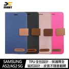 【愛瘋潮】XMART SAMSUNG Galaxy A52/A52 5G 斜紋休閒皮套 可立 插卡 磁扣 手機殼