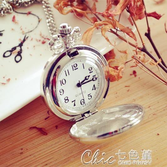 懷錶十二星座項錶訂製照片 情侶男女友生日禮物閨蜜畢業禮品新奇 七色堇