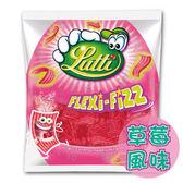 LUTTI 草莓風味酸軟糖225G