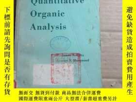 二手書博民逛書店有机定量分析罕見英文 quantitative organic analysisY410190