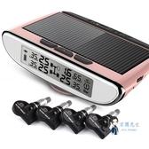 胎壓偵測器 汽車胎壓監測器內置太陽能檢測儀 1色