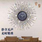 鬧鐘 掛鐘表客廳家用時尚免打孔現代簡約大氣北歐個性創意潮流藝術歐式JD 智慧e家