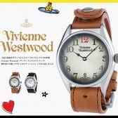 【人文行旅】Vivienne Westwood   VV012TN 英國時尚精品腕錶