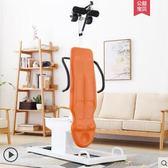 倒立機電動家用倒吊倒掛器牽引床健身器材椎間盤長高拉伸倒立神器igo 西城故事