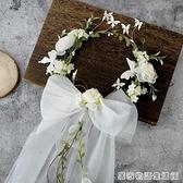 新娘頭飾森系韓式仙美花環新款伴娘花童沙灘婚紗頭紗結婚髮飾
