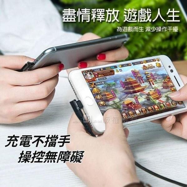 ASUS X01BDA ZenFone Max Pro M2《台灣製造Micro 5A手遊彎頭L型 手機快速加長急速充電線傳輸線》