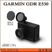 【送64GB】GARMIN GDR E530 Wi-Fi GPS行車記錄器 語音測速照相提醒
