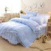 蕾絲床裙 韓版四件套床裙純色蕾絲被套單雙人公主風套件  KB3323【野之旅】TW