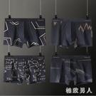 4條裝大碼男士內褲男棉質黑色平角褲青少年學生潮流個性四角褲頭LXY7644【極致男人】