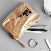 杜邦紙簡約PVC筆袋學生文具袋提手防水收納大容量化妝包