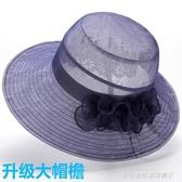 沙灘帽 春夏季中老年媽媽盆帽防曬沙灘帽可折疊老人大沿遮陽帽奶奶涼帽女