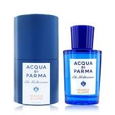 Acqua di Parma 帕爾瑪之水 藍色地中海-卡普里島橙淡香水75ml-航空版