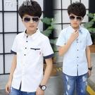 男童襯衫兒童夏裝男襯衫新款純棉短袖襯衣中大童休閑白色學生夏裝潮 快速出貨