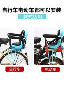 電動自行車後置兒童座椅單車寶寶座椅折疊車安全座椅加厚坐椅後置
