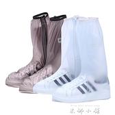 防雨鞋套男女下雨天防水鞋套防滑耐磨加厚戶外旅遊學生兒童水鞋套   米娜小鋪