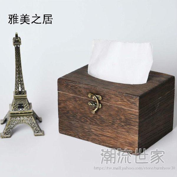 高檔復古木質紙巾盒創意酒吧餐廳中式餐巾紙盒 『潮流世家』