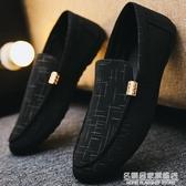 2020新款黑色休閒男士豆豆鞋男秋季百搭韓版潮流透氣布面懶人鞋男 名購居家