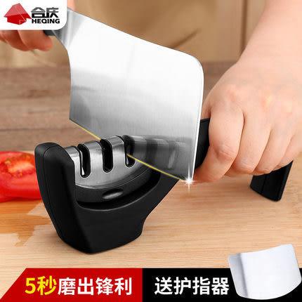 家用磨刀器 德國定角三段快速磨菜刀神器廚房小工具磨刀石棒   全館免運