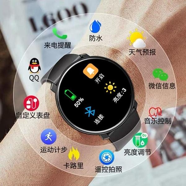 智慧手環 手環男女智慧手環血壓運動計步手環手錶