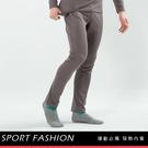 3M吸濕排汗技術 內裡刷毛 機能保暖排汗長褲 發熱褲 男生款 灰色(四色可選)