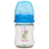 【奇買親子購物網】Nac Nac PES寬口徑葫蘆奶瓶/140ml