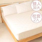 床之戀 台灣製加高床包式保潔墊-雙人加大6尺+枕頭保潔墊/枕頭套-2入【MG0147L+MG0149】(SG0030L)