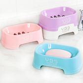 帶蓋瀝水創意衛生間香皂盒衛生間洗衣皂盒大號歐式肥皂盒  ys1214『寶貝兒童裝』