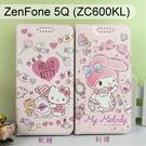 三麗鷗彩繪皮套 ASUS ZenFone 5Q (ZC600KL) 6吋 Hello Kitty 美樂蒂【正版】