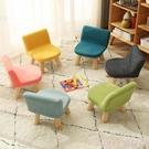 小凳子 兒童實木布藝小凳子靠背家用矮凳讀書角椅創意椅子簡約換鞋小板凳 LX suger