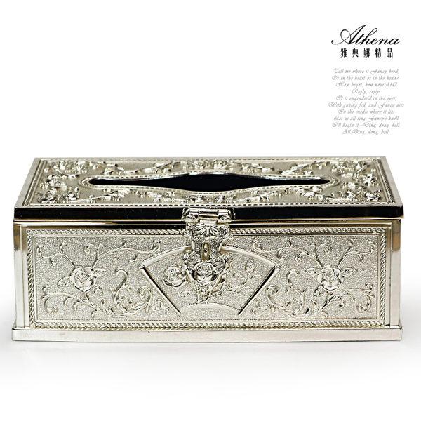 【雅典娜家飾】玫瑰浮雕合金鍍銀紙巾盒-GC16