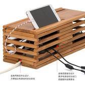 電線收納盒整理線盒插線板電腦集線盒實木插座插頭防護收線理線盒