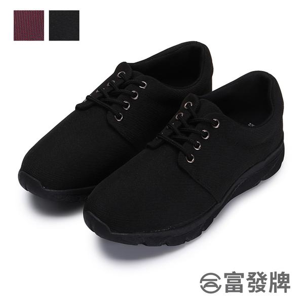 【富發牌】透氣織紋女款運動休閒鞋-全黑/紅藍  1AK53