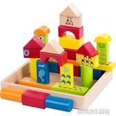木制大積木嬰兒1-2-3周歲0兒童益智力玩具5拼裝寶寶男孩女孩6木頭